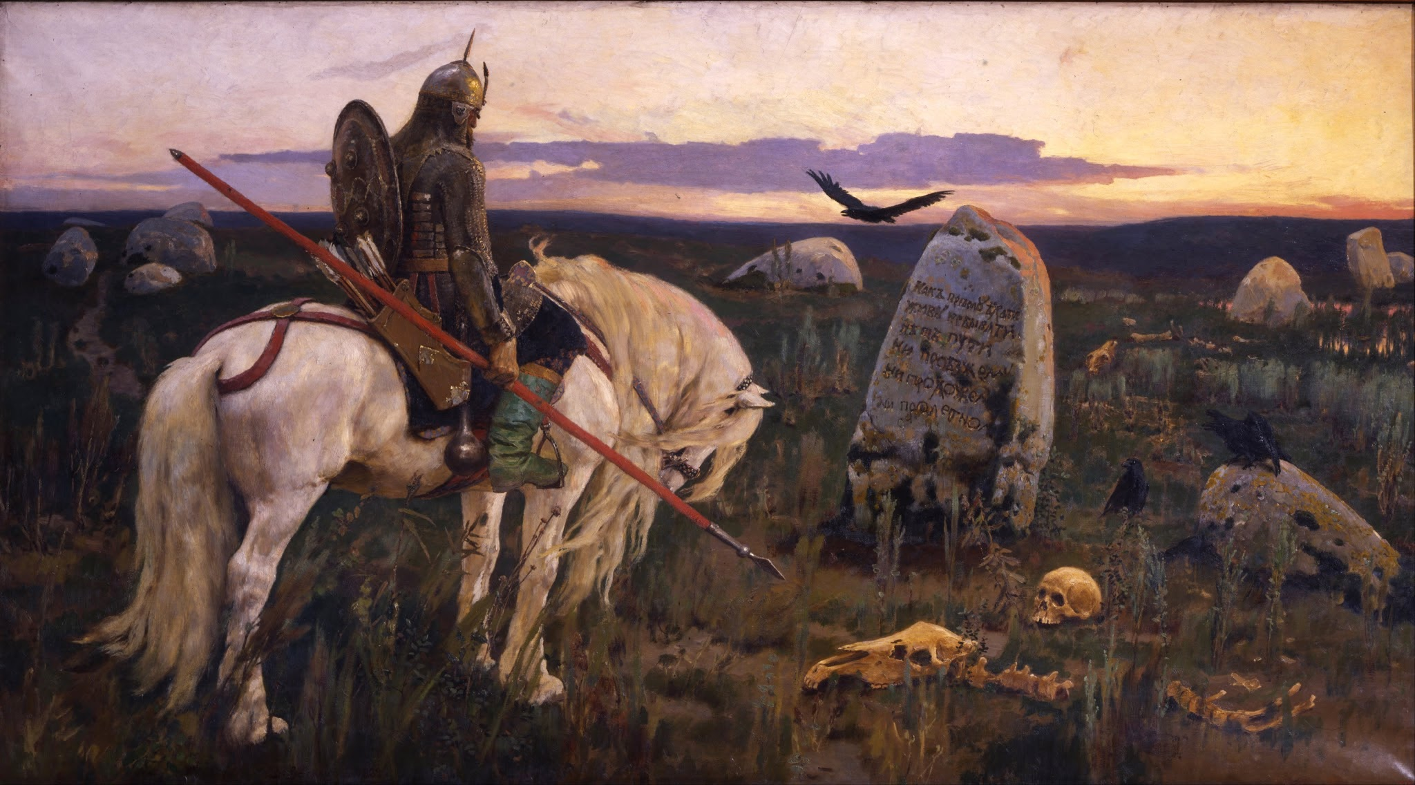 Vasnetsov_-_Knight_at_the_Crossroads.jpg