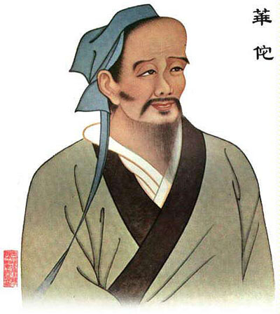 20th_century_painting_of_Hua_Tuo_at_Academy_of_Traditional_Chinese_Medicine_in_Beijing__2_.jpg