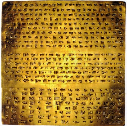 Gold-tablet-from-Persepolis.jpg