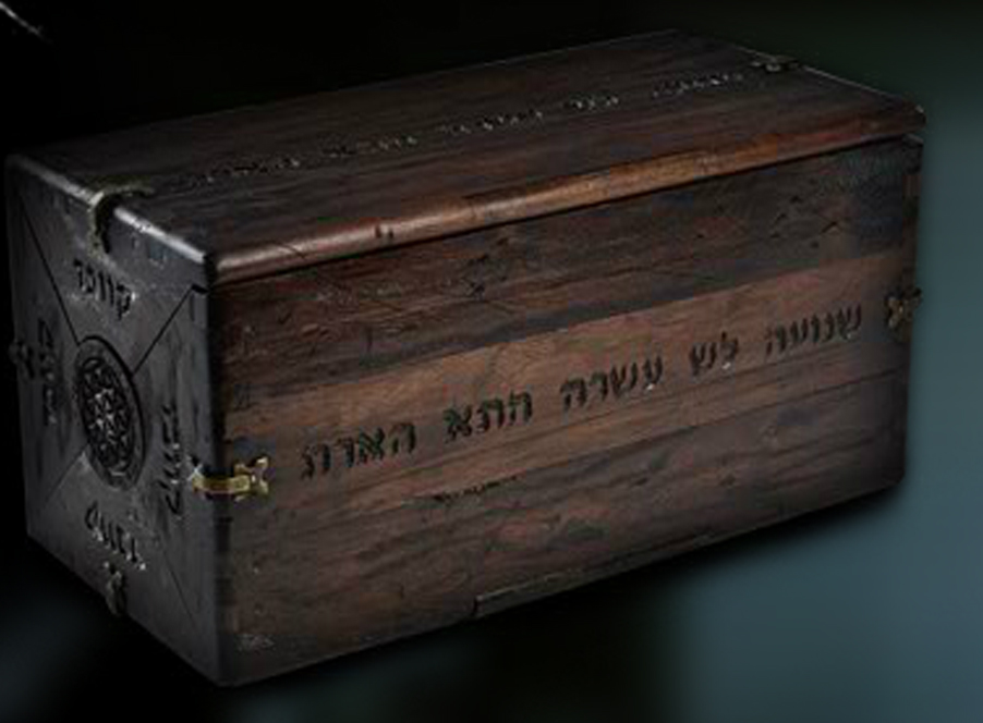 possession-dibbuk-box.jpg