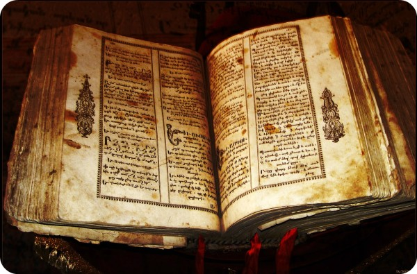 old_armenian_book_by_deviantik11-600x395.jpg