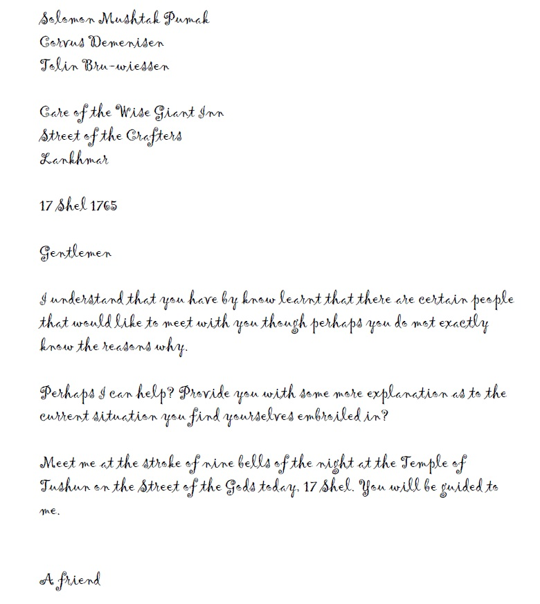 Wise_Giant_Letter.jpg