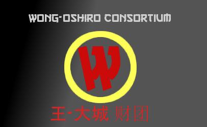 wongoshiro.png