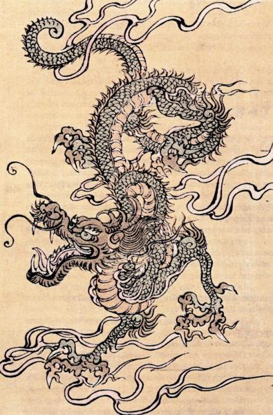keshiki_dragon.jpg