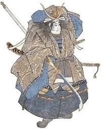 Samurai_with_Naginata.jpg