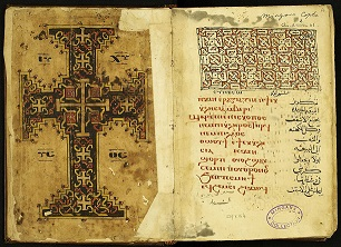 Coptic_Bible_resized.jpg