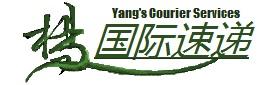 Yang_s_courier.jpg
