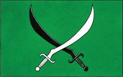 250px-Qadira_symbol.jpg