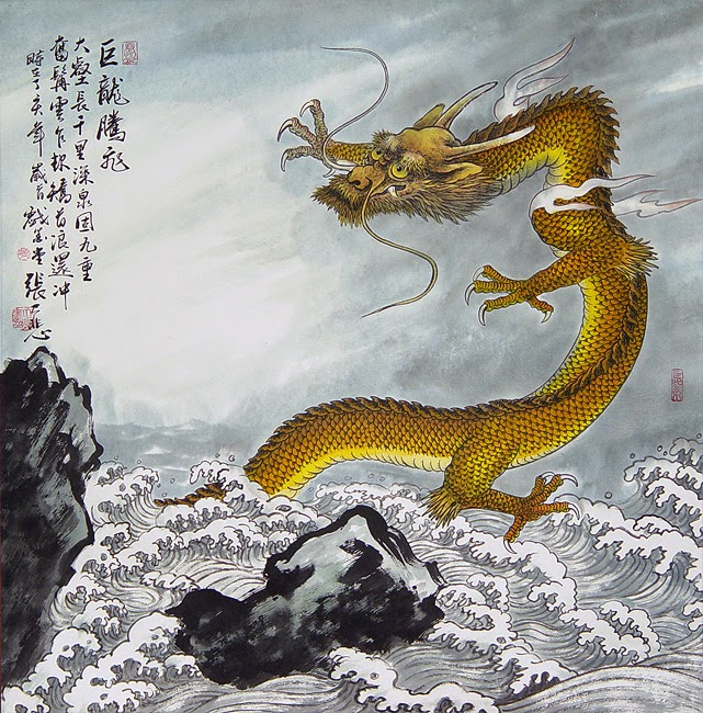 ChineseDragon.jpg