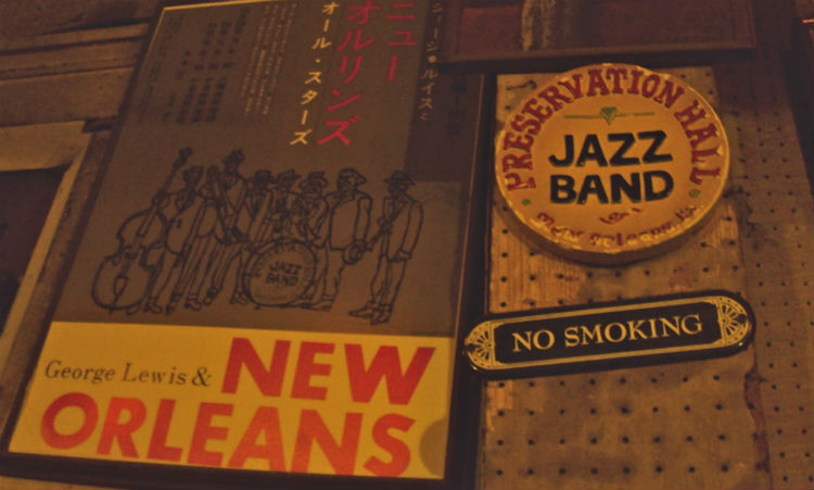 No smoking 750