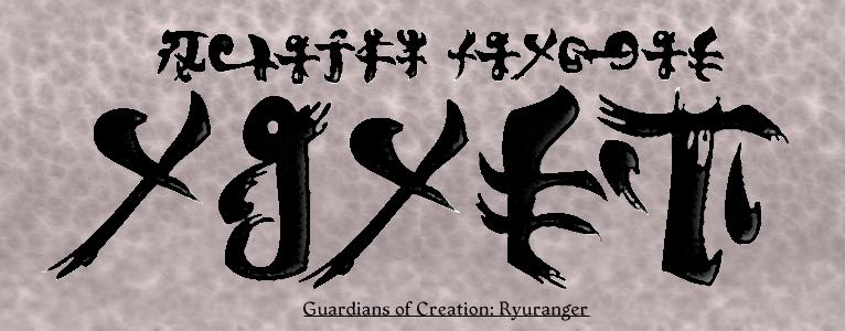 Ryuranger banner2