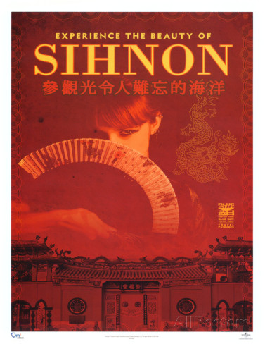 serenity-movie-blue-sun-experience-the-beauty-of-sihnon-travel-poster-print.jpg