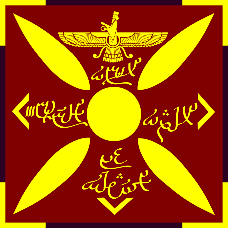 Sassanid_Banner.png