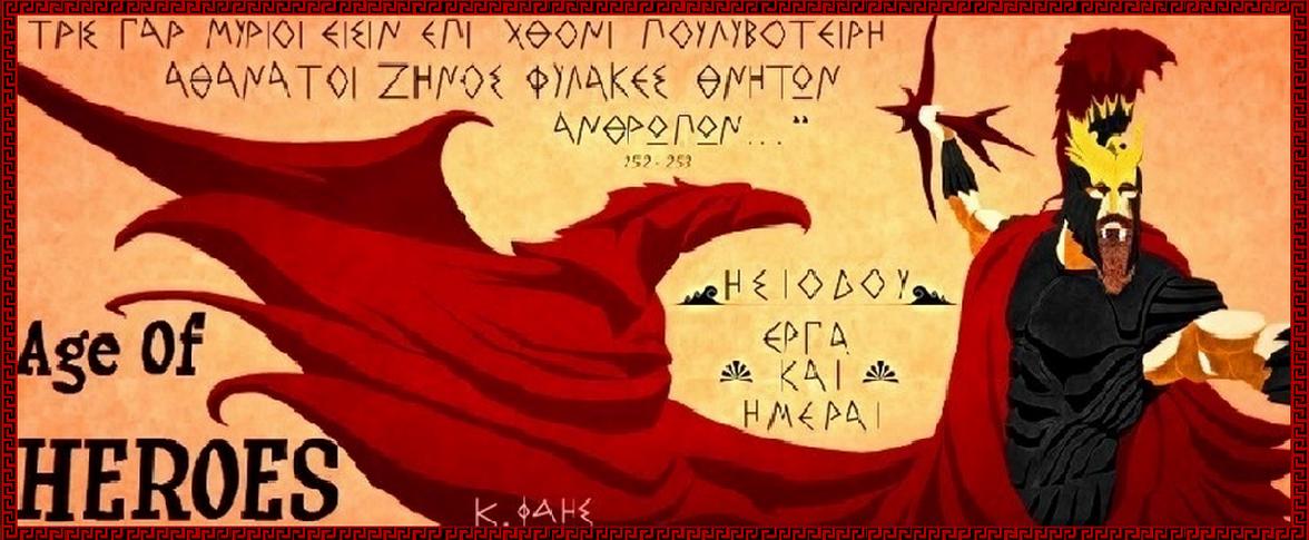 Aoh banner