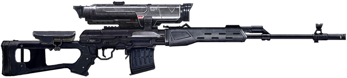 svd_assault_rifle.jpg