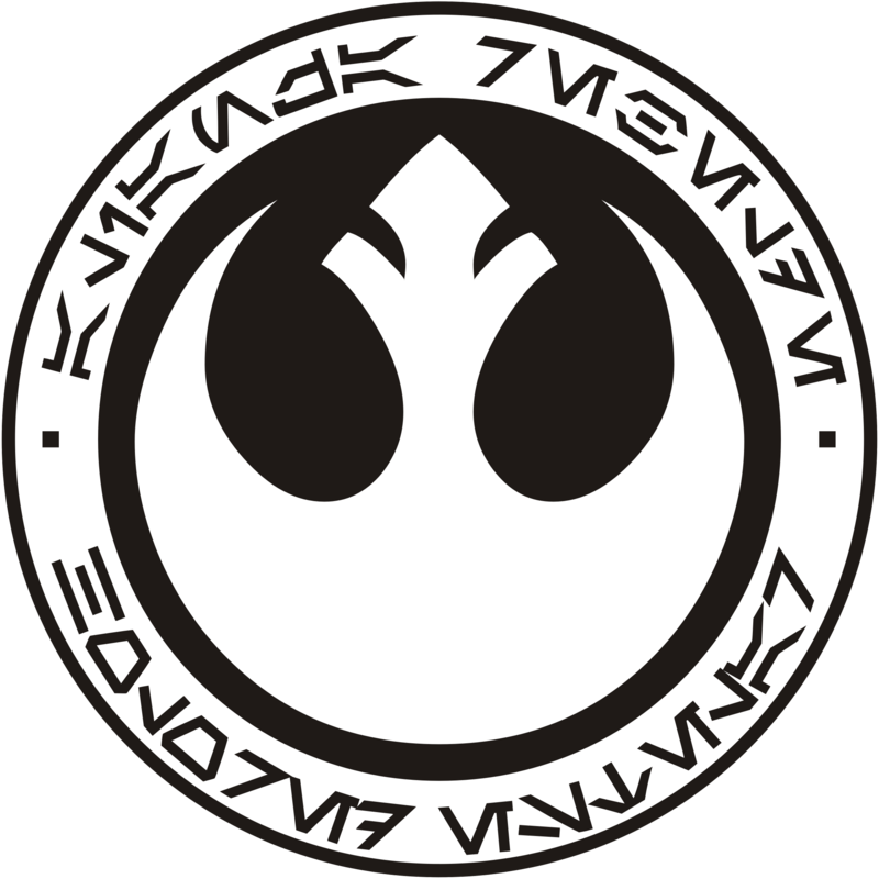 holored_estelar_rebel_alliance_logo___b_w_version_by_gardek-d6qs8c7.png