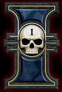 Inquisitorial seal 2