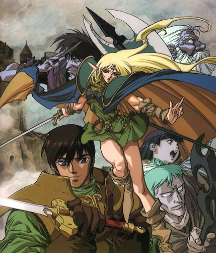record-of-lodoss-war.jpg