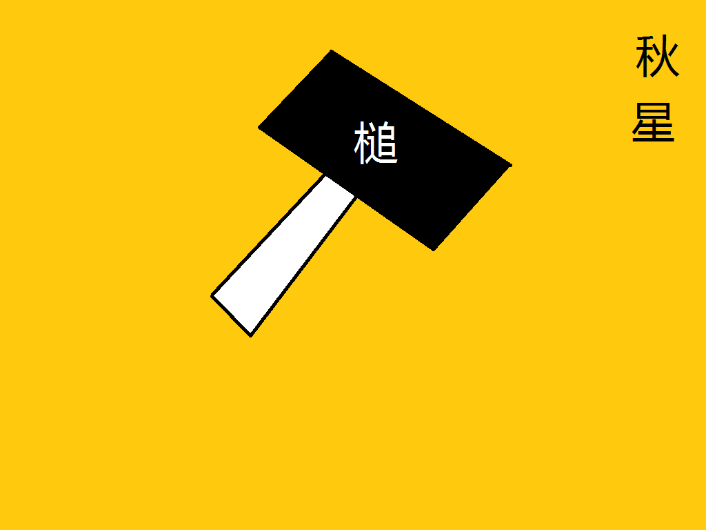 flag_ver_1.png