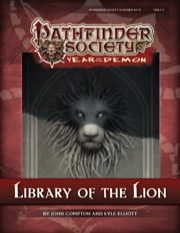 Library_of_the_Lion.jpeg