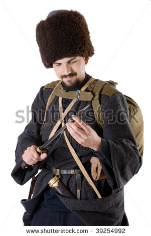 stock-photo-young-man-is-wearing-vintage-uniform-of-russian-cossack-in-time-first-world-war-re-enactor-is-39254992.jpg