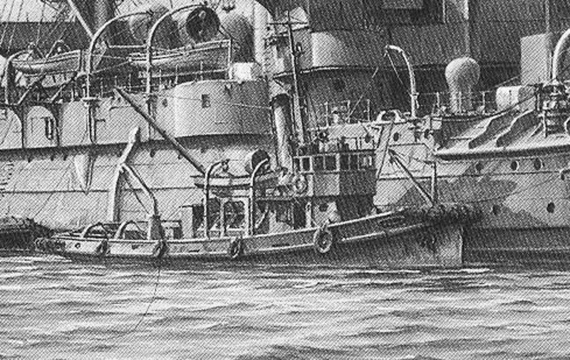 Tategami_Class_Fleet_Salvage_and_Repair_Tug.jpg