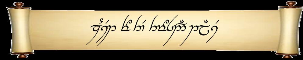 Qottt banner   elvish