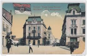 Belgrade3.jpeg