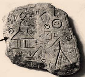 Ancient_tablet.JPG