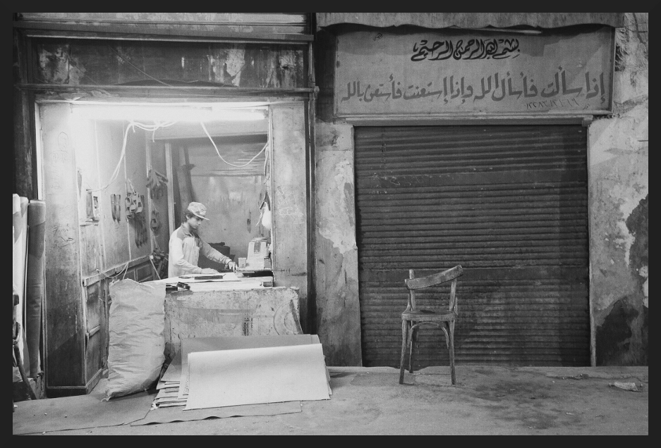 Cairo_9.jpg