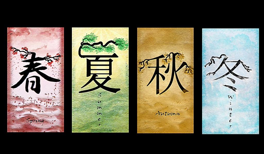 japan-seasons_00271039.jpg