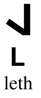 Leth.jpg