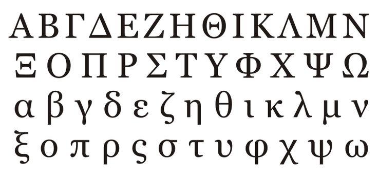 Sophic_Script.jpg