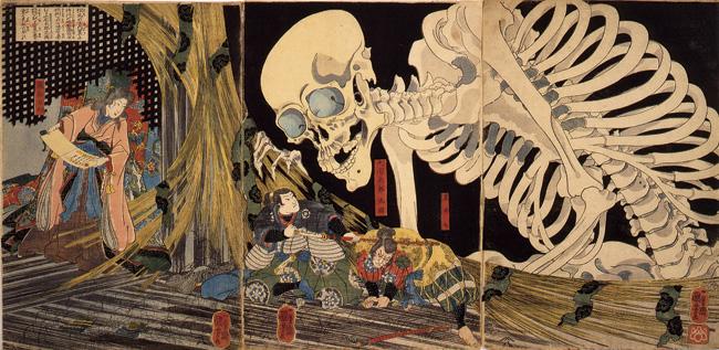 Ukiyo e supernatural