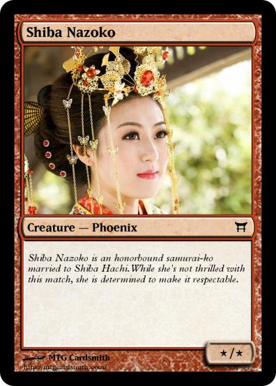 Shiba_Nazoko_card.png