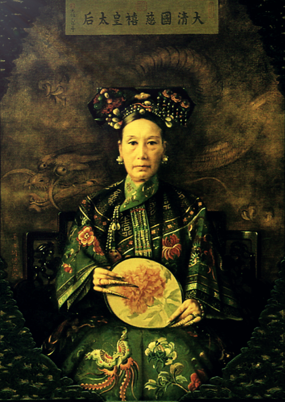 The_Portrait_of_the_Qing_Dynasty_Cixi_Imperial_Dowager_Empress_of_China_in_the_1900s.PNG