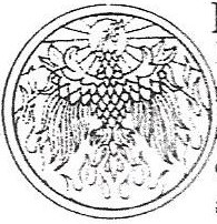 Crest_and_Seal_-_Madame_Maxine.jpg