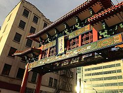 Chinatown_Entrance_Seattle.jpg