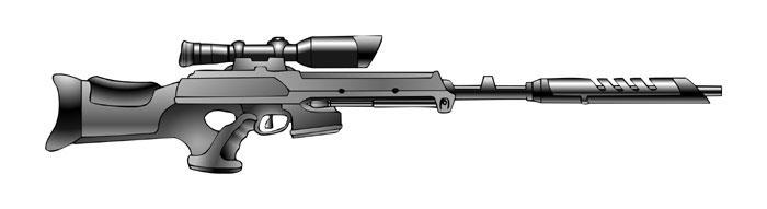 verpine_shatter_rifle.jpg