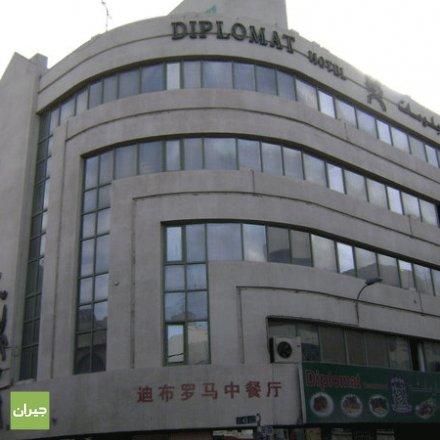 Diplomat-Hotel.jpg