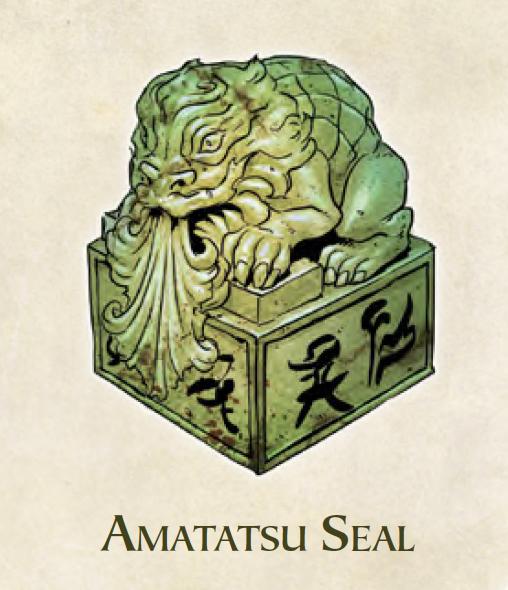 Amatatsu_Seal.jpg
