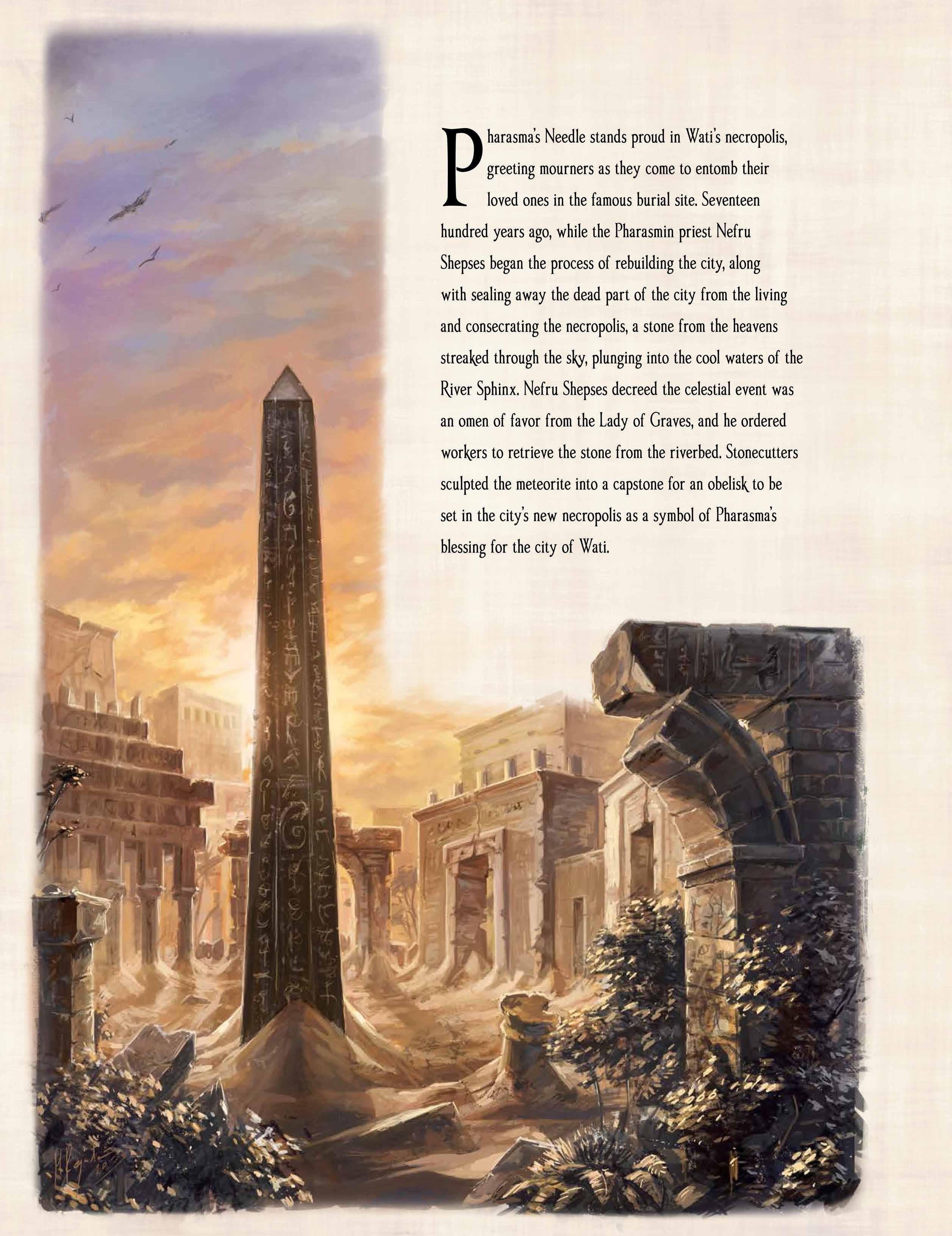 Wati_Obelisk.jpg