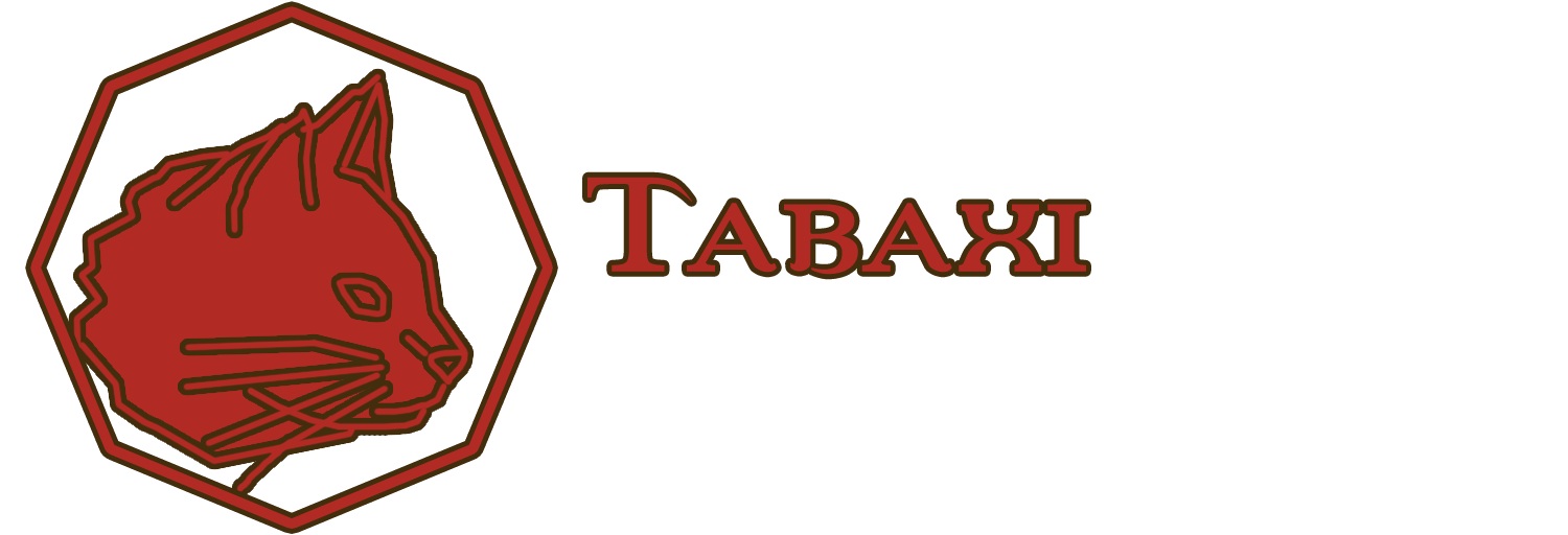 Tabaxi_with_Name.png</a>