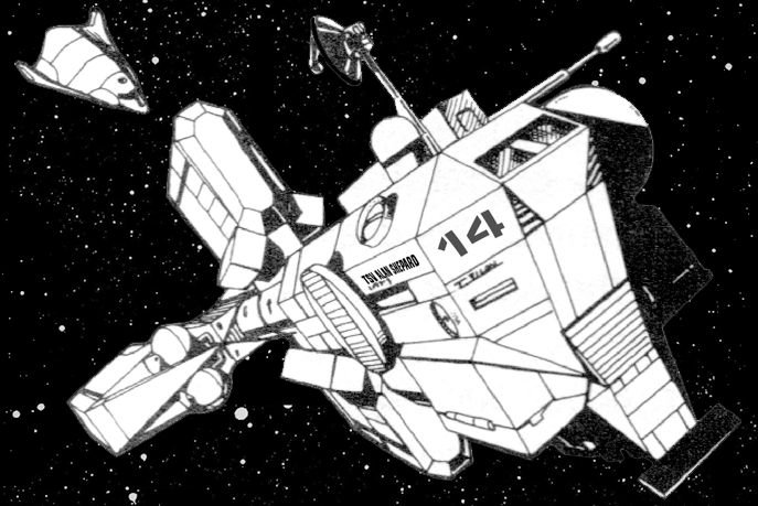 ssv-21_with_starfield.png