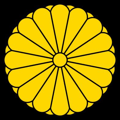 Amaterasu_Symbol.png