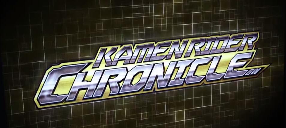 Kr chronicle
