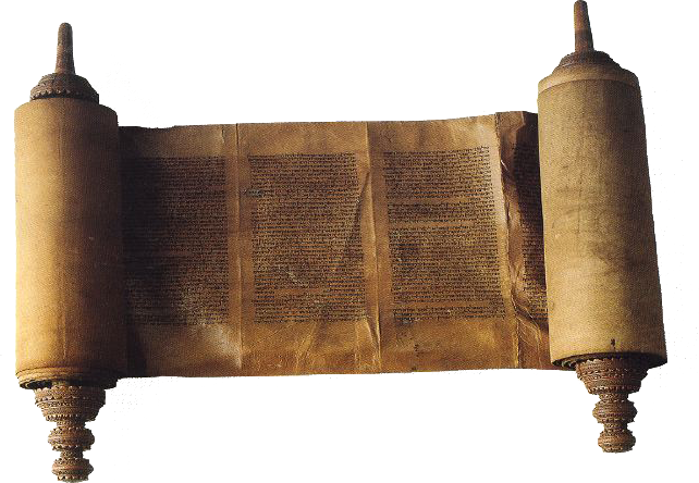 old-torah-scroll.png
