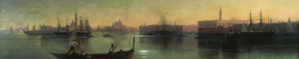 Venice 1870