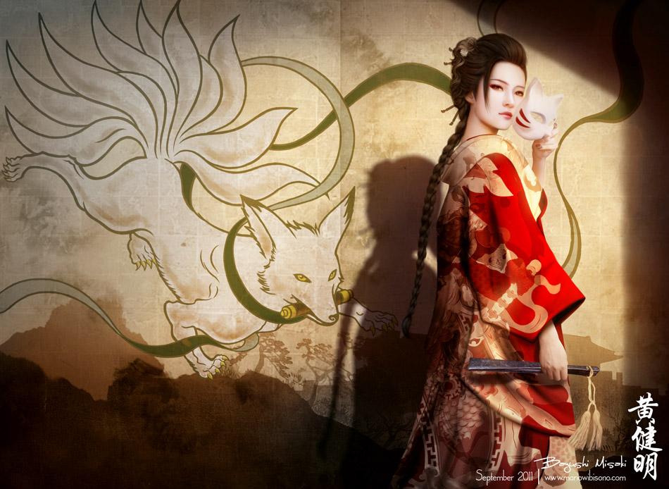 Shiba_Isamu_wife.jpg