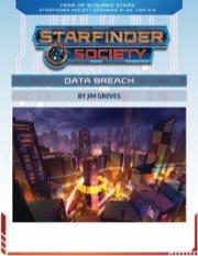 Data_Breach.jpeg